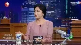 MC天佑作为毛不易的帮唱嘉宾 喊麦怼正式音乐 2