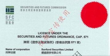 香港公司审计与香港公司审计报告的建议