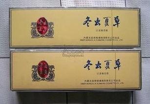 冬虫夏草香烟图片(p我在商场里面看到)