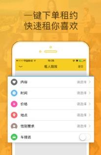 zxy 作者专栏 网侠手机游戏站