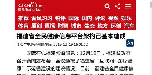 中国的经济报有哪些
