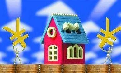 房贷浮动利率(5.88利率的房贷,)