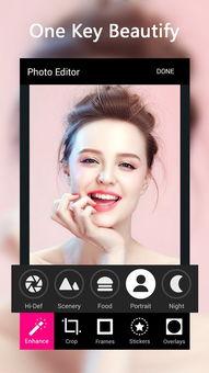 图片编辑器app 图片编辑器手机版下载 v2.0.1安卓版