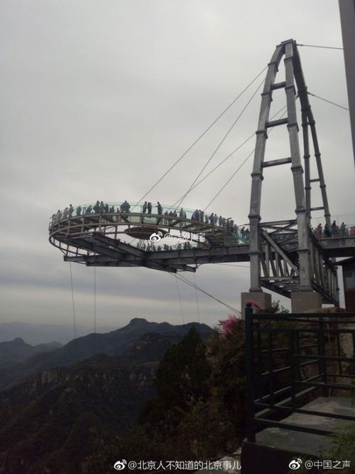 北京石林峡景区一孩子从缆车上坠落生死不明