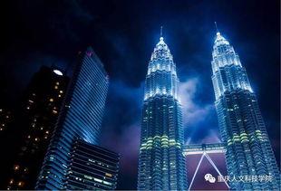 这就是马来西亚吉隆坡