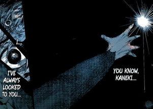 漫画金木研178话 神代利世已败,金木研消失只留下董香孤独等待