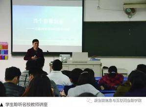 浙江數媒專業的大學有哪些