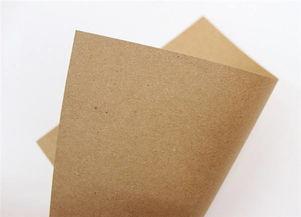 牛皮纸怎么用