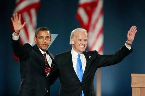 新当选的美国总统奥巴马与新当选的副总统拜登