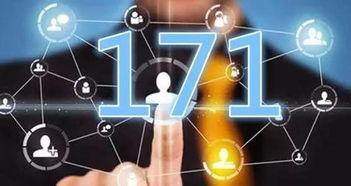 互联网与微商发展