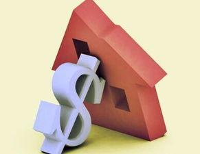 低利息贷款(什么贷款利息最低)