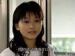 金莎十八岁的天空很像邻家女孩