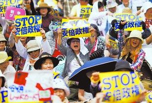 日本1.6万民众集会抗议安倍政府