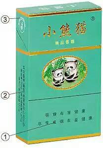 小熊猫烟(小熊猫烟)