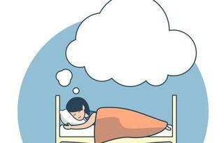 为什么总是做梦 与风水有关系吗(周公解梦大全算命)