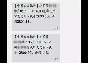 紧急提醒 这种微信好友申请千万别同意 已有人被骗万元.....
