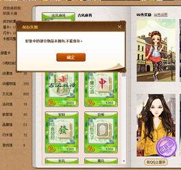 魔法卡片QQ秀不能显示保存 精品玩家社区