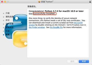 Python 3 解释器  初学者python编辑器