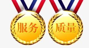 淘宝金牌卖家(淘宝的金牌卖家卖的一定是正品吗?)