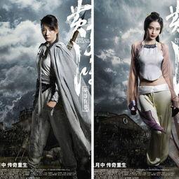 黄飞鸿11月上映王珞丹文武双全首开杀戒3