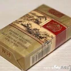 香烟价格(世界各国最贵的香烟图片及价格)