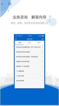 """019公积金(2019上海公积金离)"""""""