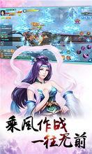 古剑青云官网版下载 古剑青云手游官网版下载 玩法攻略 v3.6.0 友情手游站