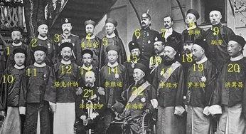 李鸿章与俄国沙皇