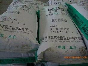 透水混凝土胶结剂密度