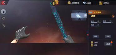 CF手游 4款自带技能的近战武器,最后一名居然可以发射激光
