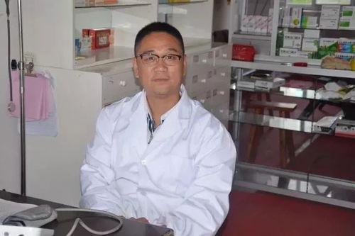 温州医生王珏