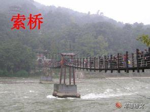 石桥的桥的四客服语