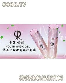 香港天瑞化妆品有限公司怎么样啊