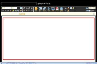2.5 如何改编辑框背景 安装使用