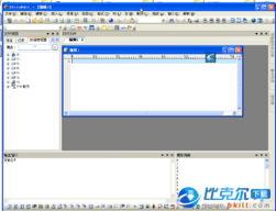 UltraEdit 32 UltraEdit 32文本编辑器软件下载 20.00.1041 中文版 比克尔下载