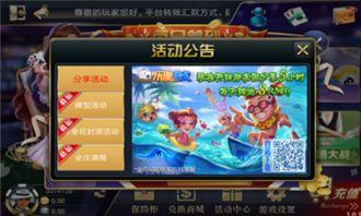 乐淘游戏官网(5171游戏官网的网)