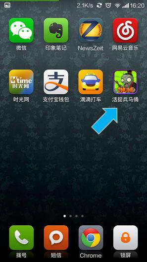 html5小游戏制作软件,网页小游戏html5代码-飞速吧