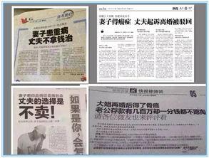 香港保险看完最新婚姻法,90的女性都去买保险