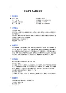 深圳劳务派遣许可证申请条件