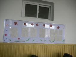 班级文化建设演讲比赛活动方案
