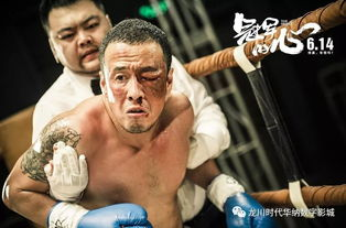 杨坤 冠军的心 太意外 看一个歌手到动作演员的无缝转换
