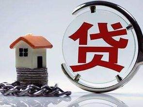 房贷年利率是多少(、中国人民银行201)