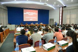 内蒙古师范大学经济与金融专业