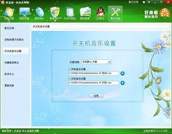 变身高富帅 Windows系统桌终极美化软件推荐