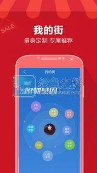 京东贷款app下载(京东金条借钱?)