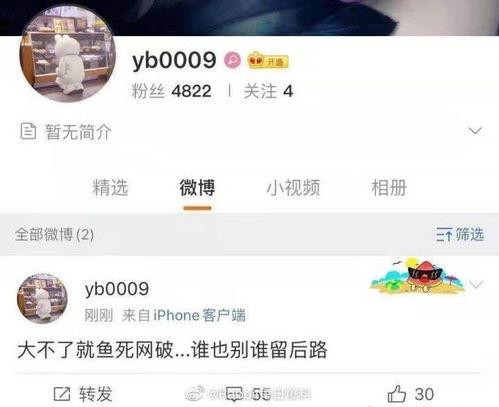 央视批评郑爽后,郑爽发文回应,疑似郑爽新小号也回应还秒删微博