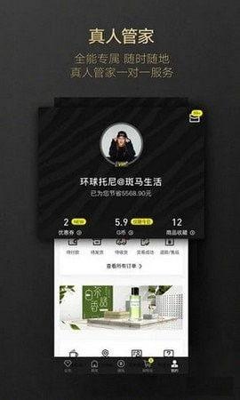 斑马会员(斑马app下载安装)