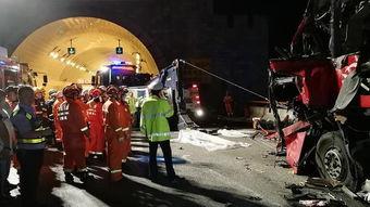 京昆高速陕西安康段发生大客车碰撞隧道事故造成36人死亡