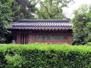 小胖镜头下的南京大学 曾经的两江师范学堂