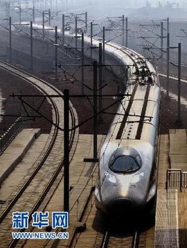 京广高铁开通 四纵四横 高铁网初具规模